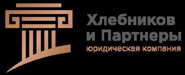 Белгороде